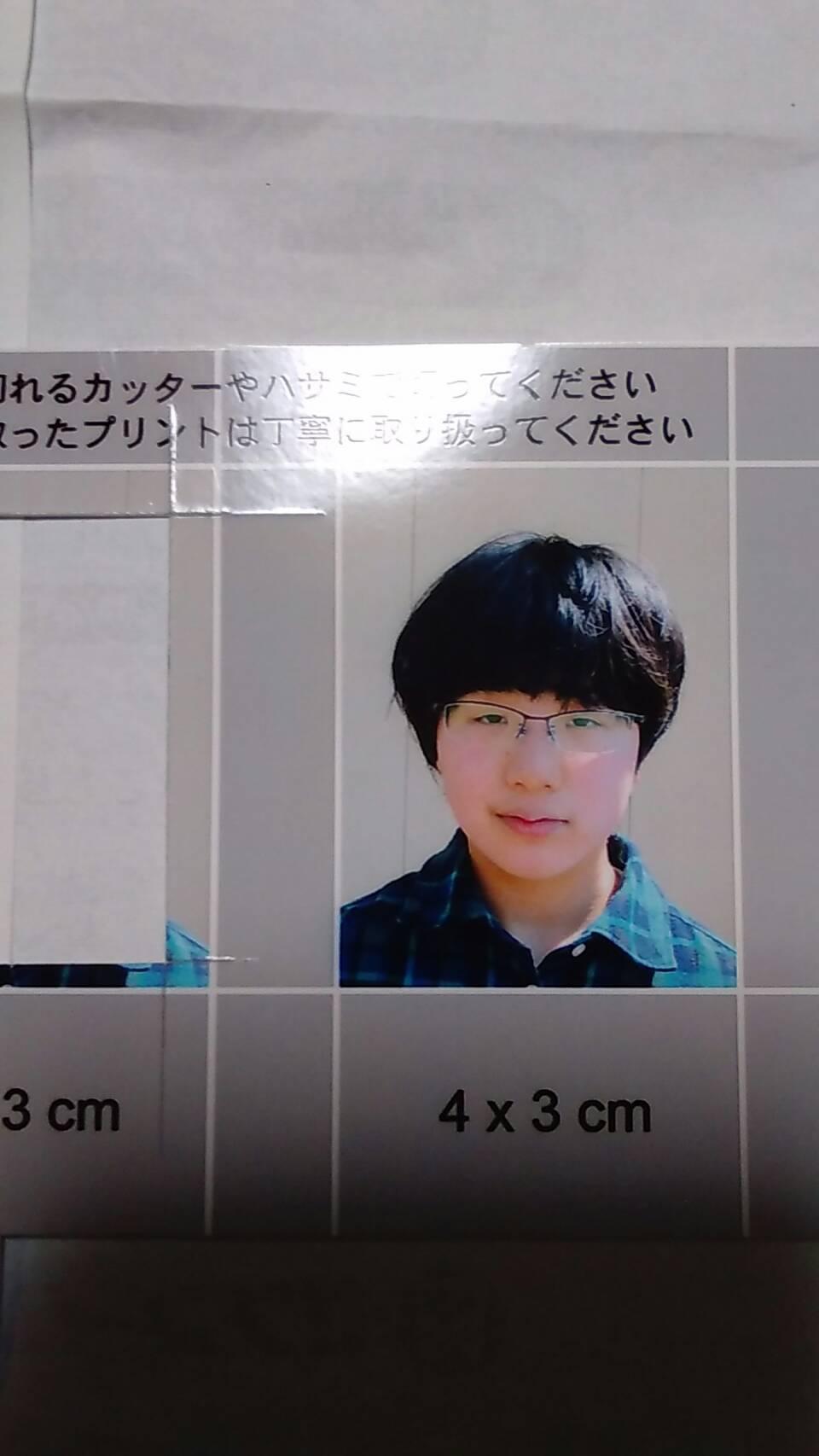 金沢美大油画専攻現役合格